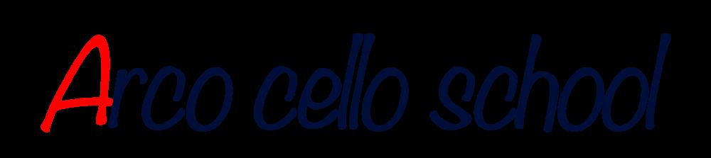 Arcoチェロ教室 | 東京都練馬区/埼玉県新座市でチェロの個人レッスンを提供しています
