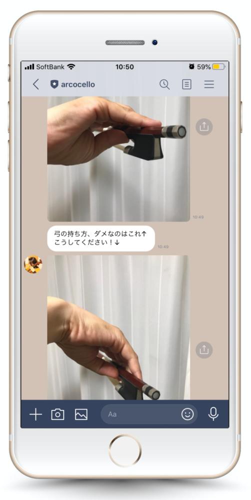 動画添削3